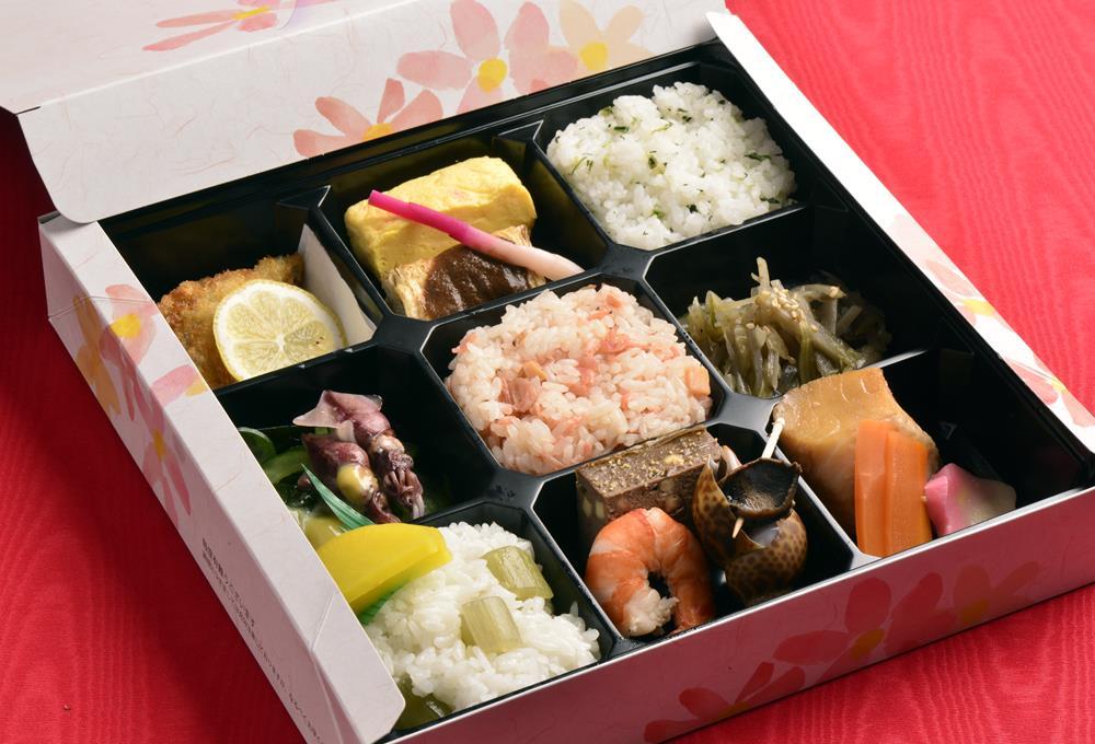 2月の弁当 節分¥1,620(税込)